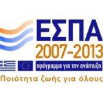 espa_2007-2013